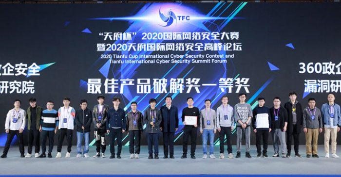 cuộc thi an ninh mạng của Trung Quốc